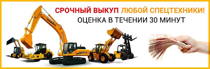 http://russia-skupka.ru/